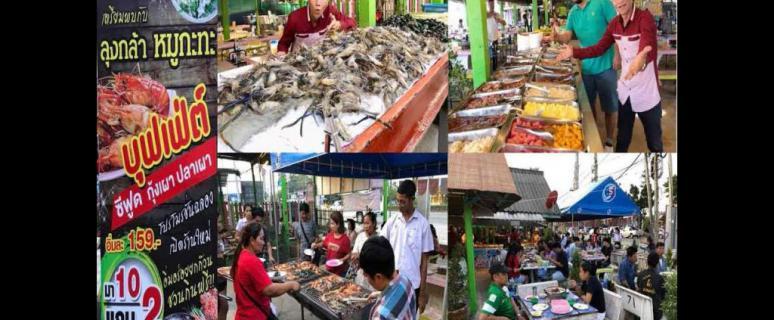 บุฟเฟ่ต์ 159 บาท กินกันพุงกางที่ ร้านลุงกล้าหมูกะทะ ถนนเลียบทางรถไฟทางไปราชภัฏเพชรบุรี