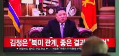 เกาหลีเหนืออาจเปลี่ยนแนวปฏิบัติหากยังโดนคว่ำบาตร