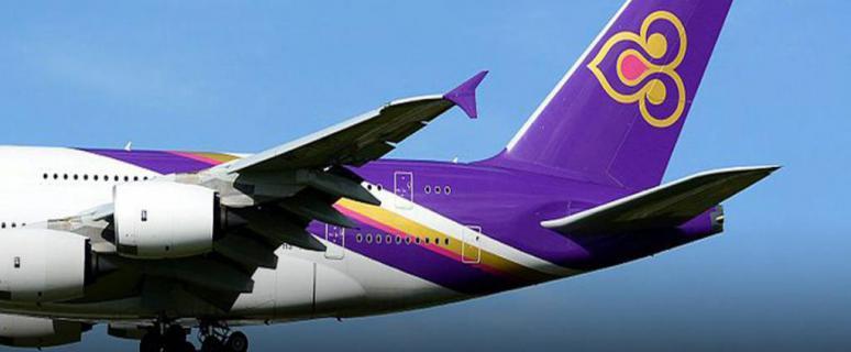 การบินไทย แจงปม แอร์บัสทวงหนี้ ค่าเครื่อง ชี้ เข้าใจกันคลาดเคลื่อน